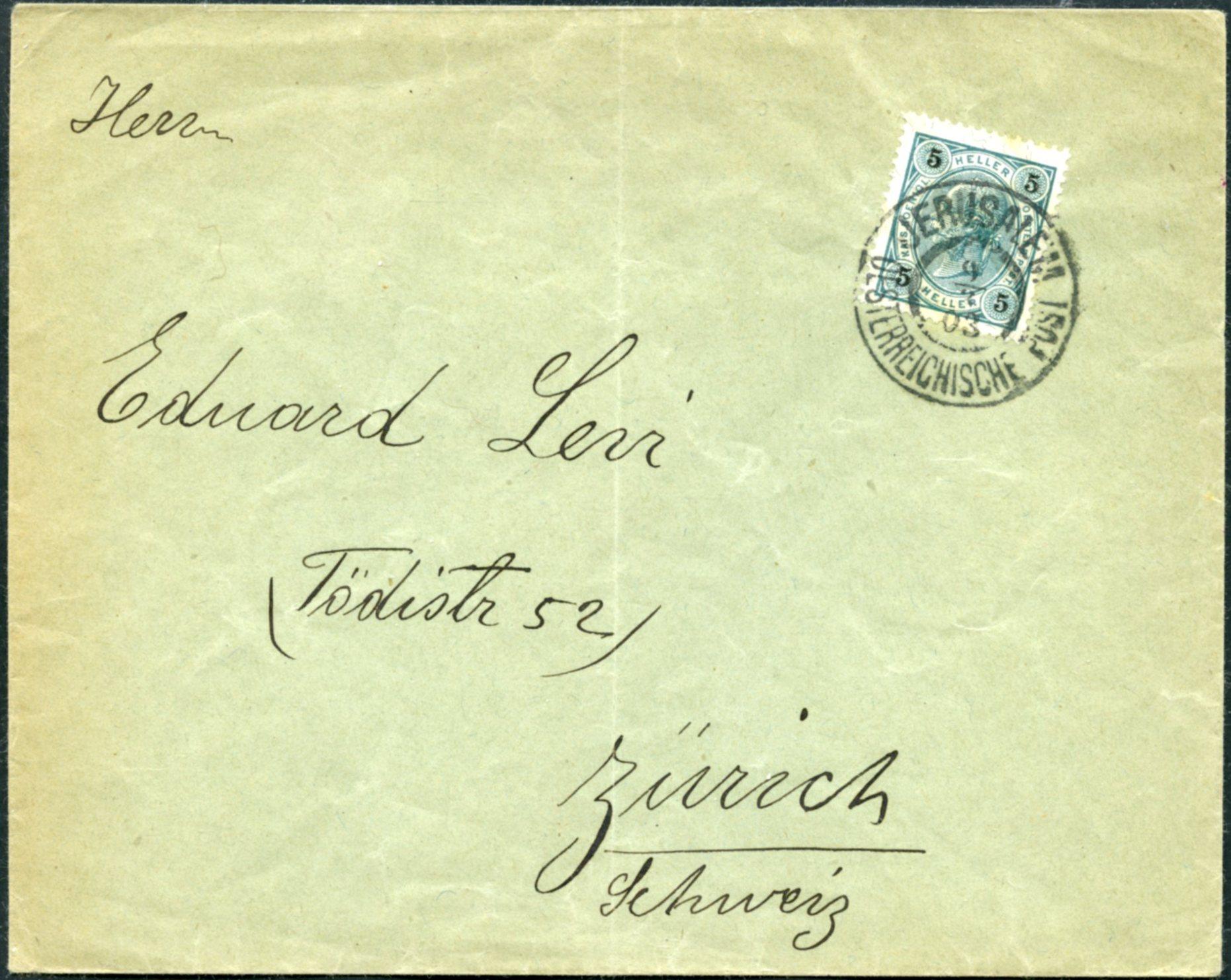 Lot 6 - AUSTRIAN POST  -  Tel Aviv Stamps Ltd. Auction #45
