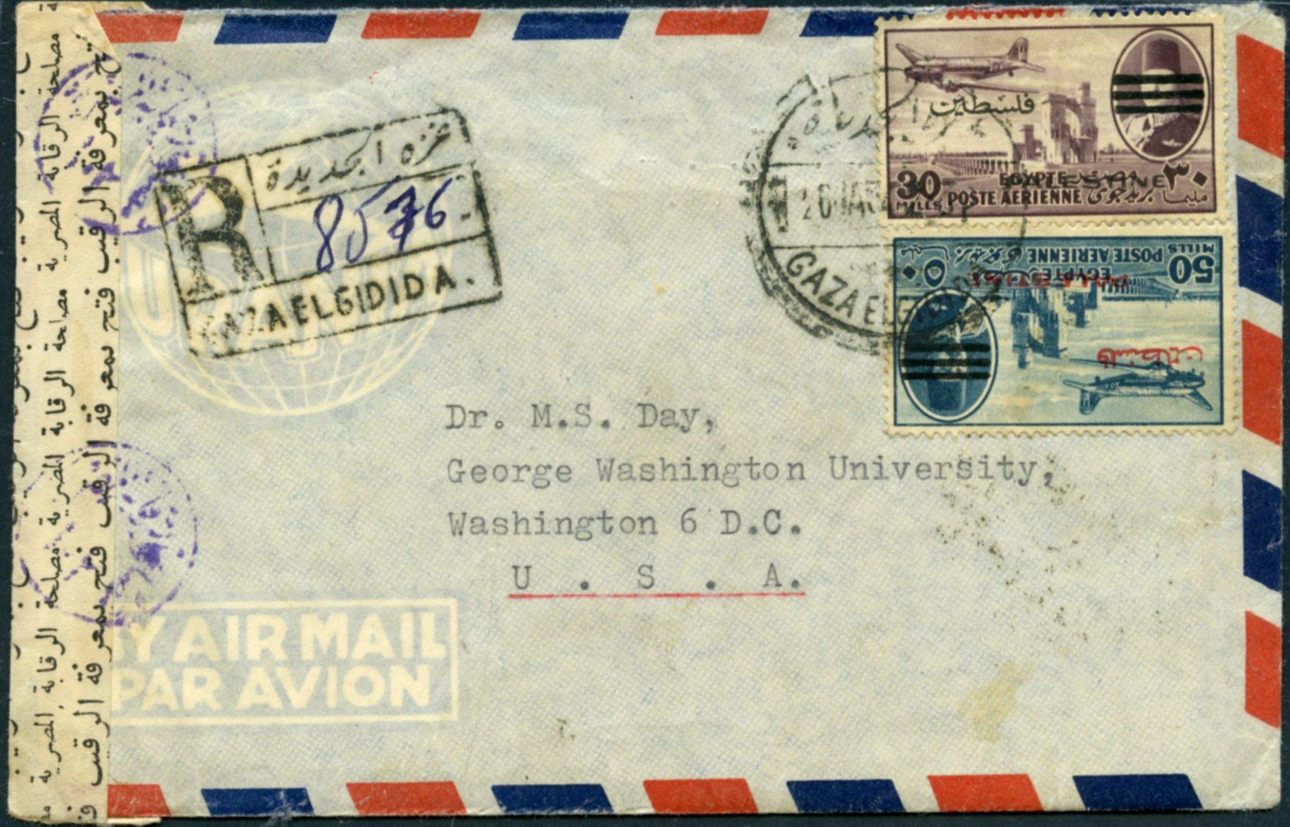 Lot 12 - Egypt  -  Tel Aviv Stamps Ltd. Auction #45