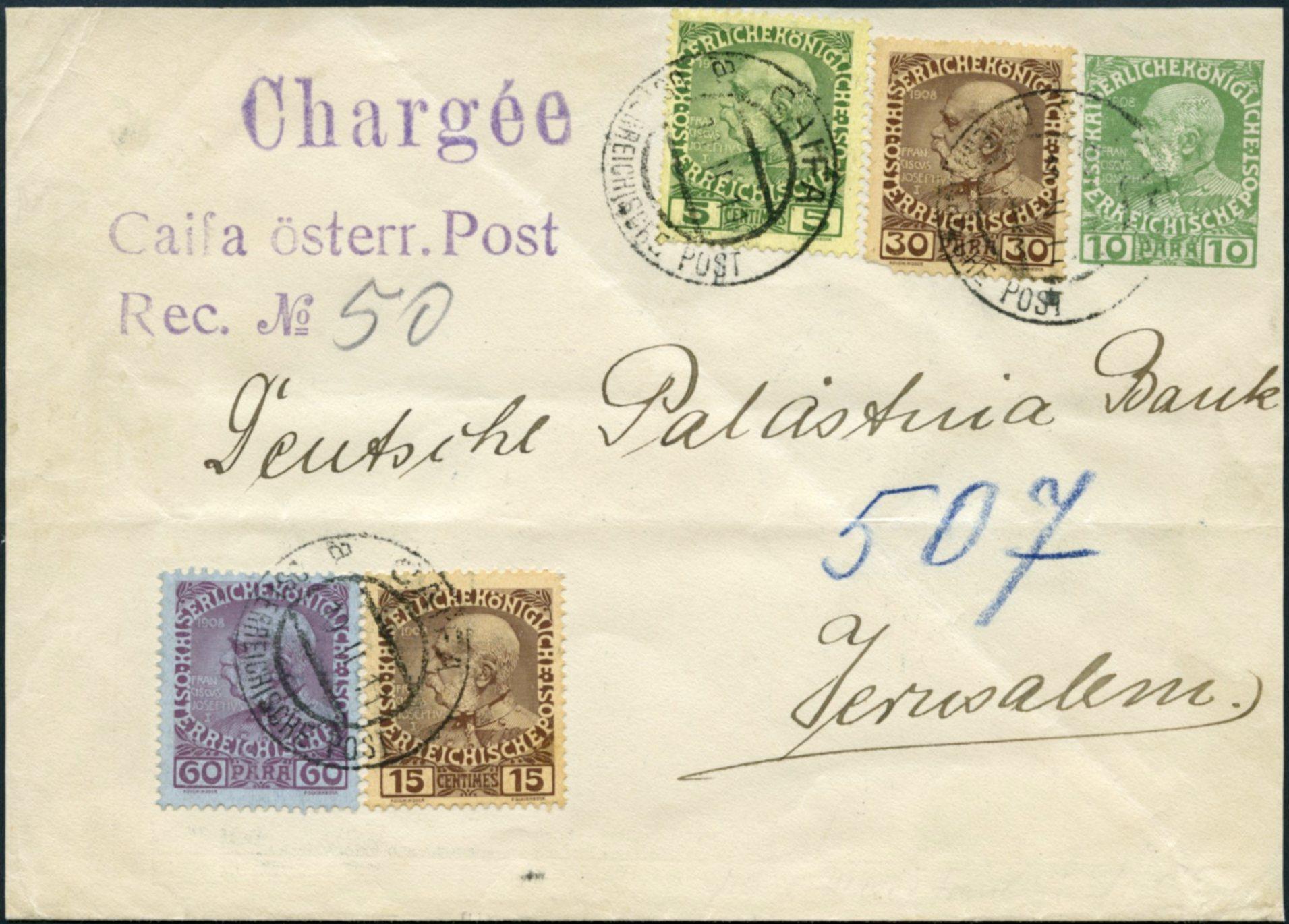 Lot 3 - AUSTRIAN POST  -  Tel Aviv Stamps Ltd. Auction #45