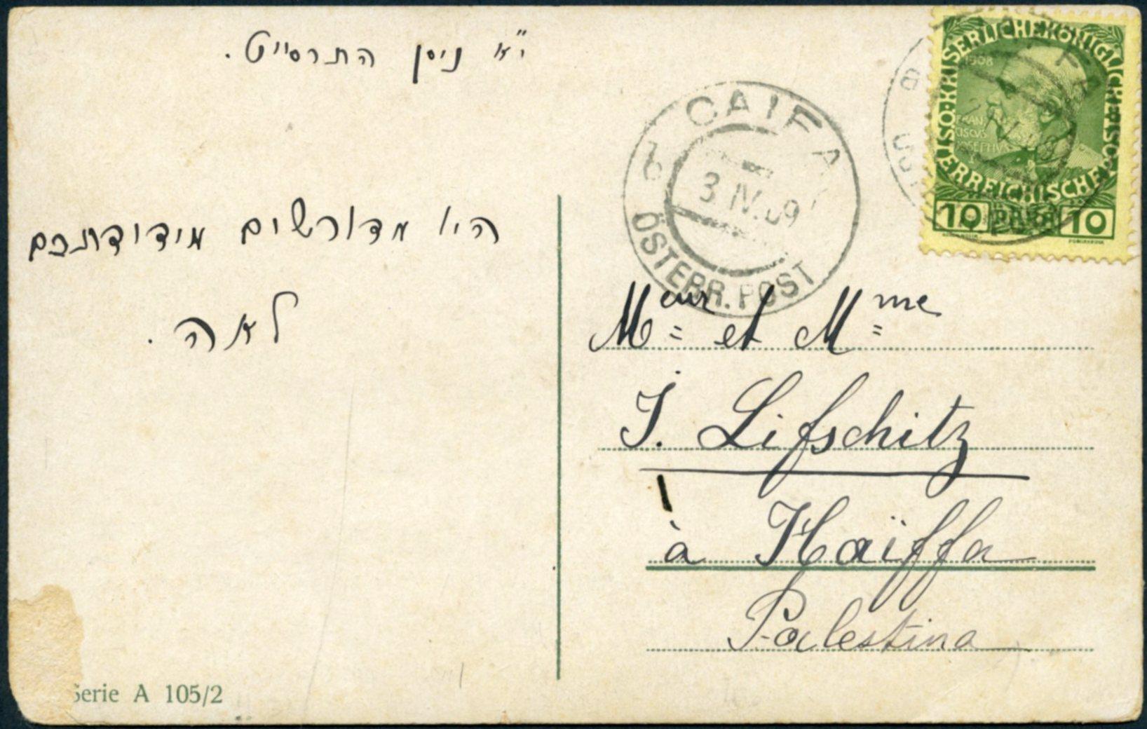 Lot 4 - AUSTRIAN POST  -  Tel Aviv Stamps Ltd. Auction #45