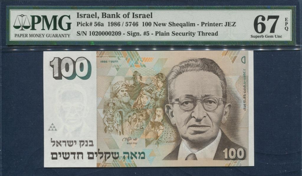 Lot 441 - banknotes  -  Tel Aviv Stamps Ltd. Auction #45