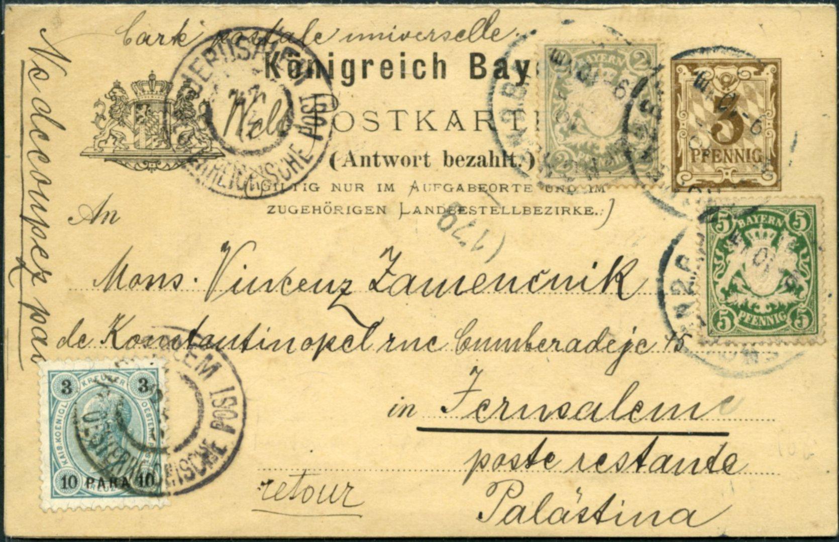 Lot 7 - AUSTRIAN POST  -  Tel Aviv Stamps Ltd. Auction #45