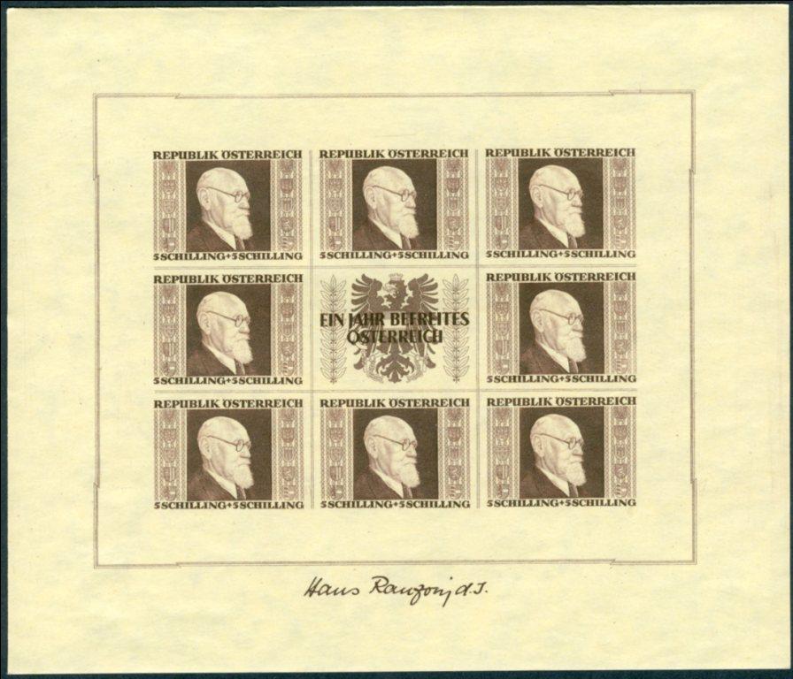 Lot 1 - Austria  -  Tel Aviv Stamps Ltd. Auction #45