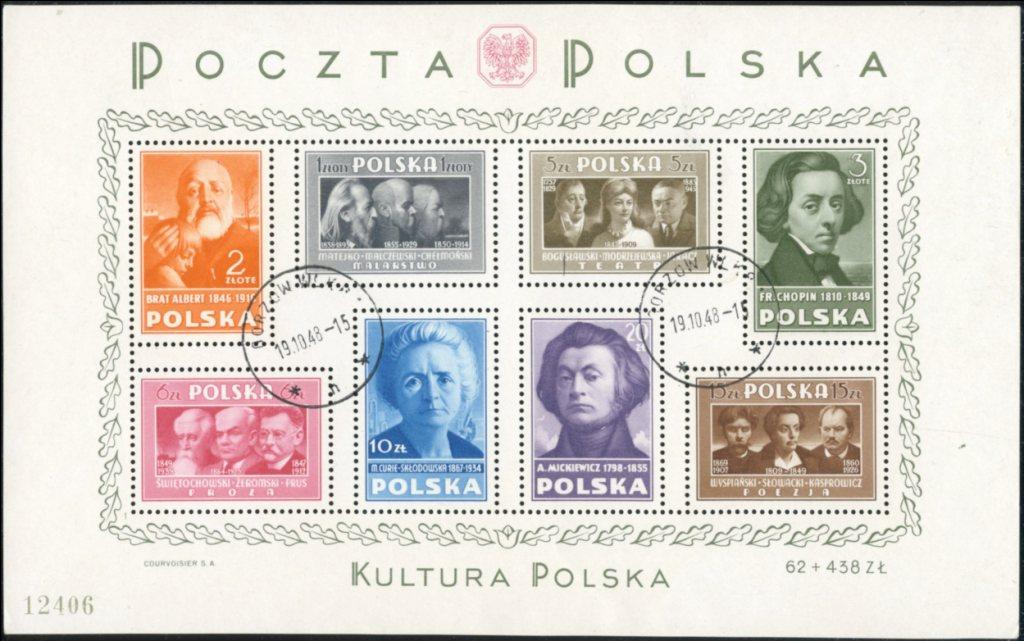 Lot 23 - Poland  -  Tel Aviv Stamps Ltd. Auction #45