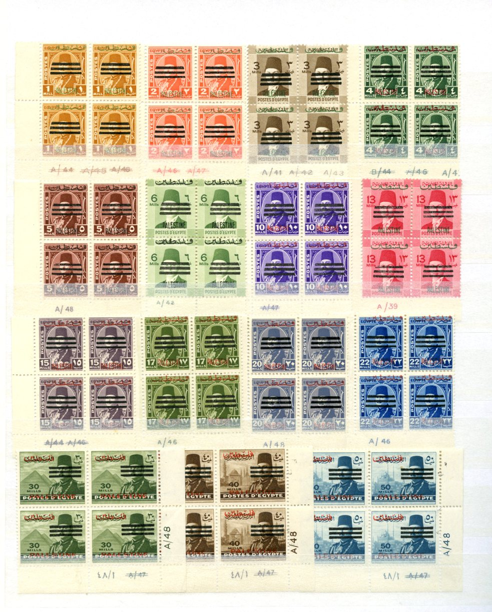 Lot 3 - FOREIGN COUNTRIES EGYPT  -  Tel Aviv Stamps Ltd. Auction #49