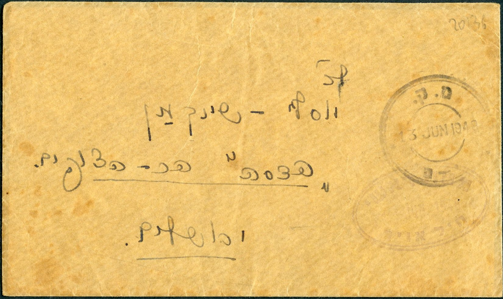 Lot 162 - 1948 JERUSALEM (incl. French Consular Post)  -  Tel Aviv Stamps Ltd. Auction #49