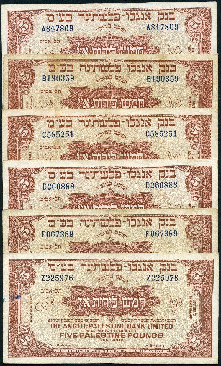 Lot 477 - ISRAEL BANKNOTES  -  Tel Aviv Stamps Ltd. Auction #49