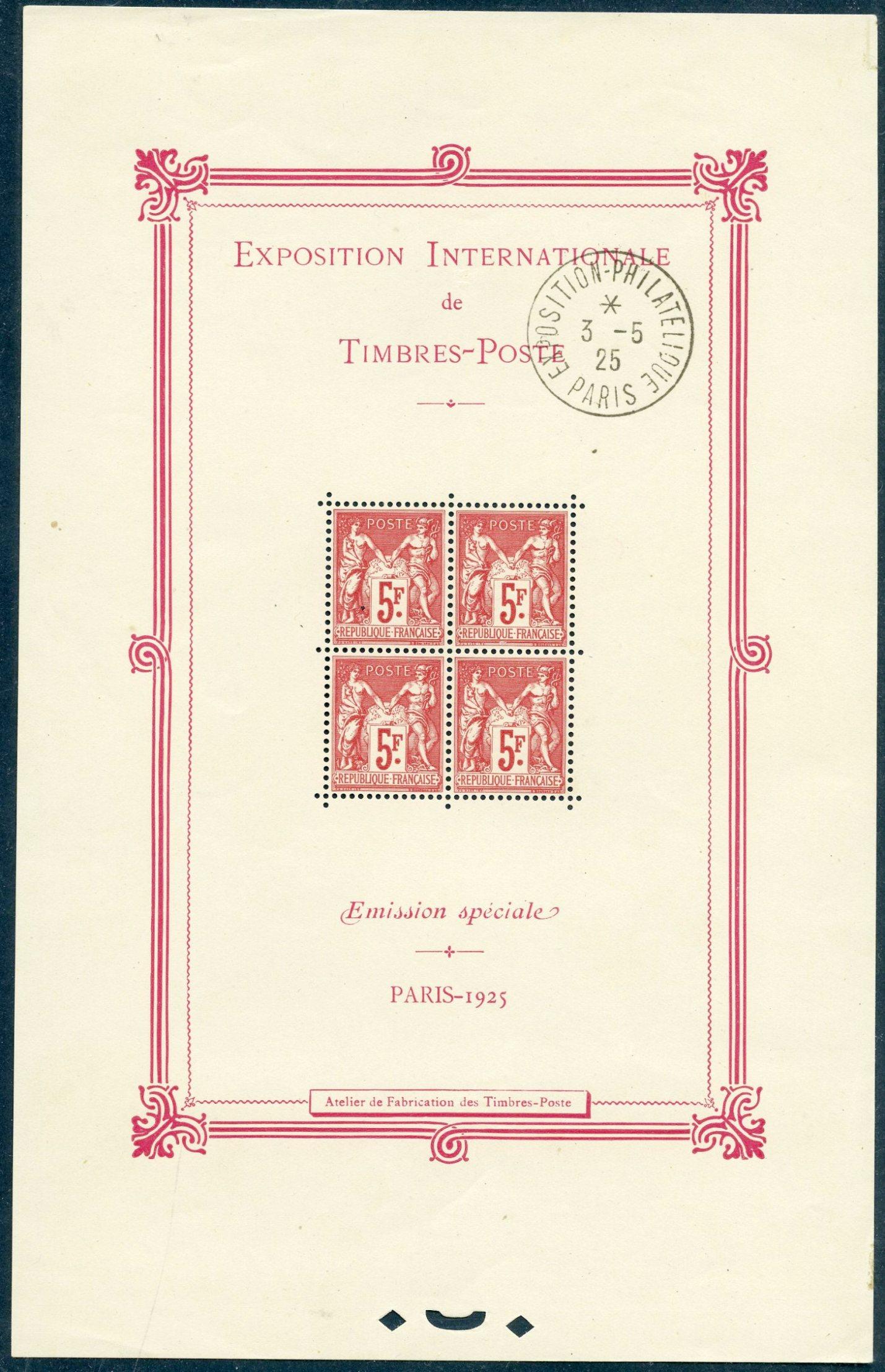 Lot 5 - FRANCE (See also #43/45)  -  Tel Aviv Stamps Ltd. Auction #49