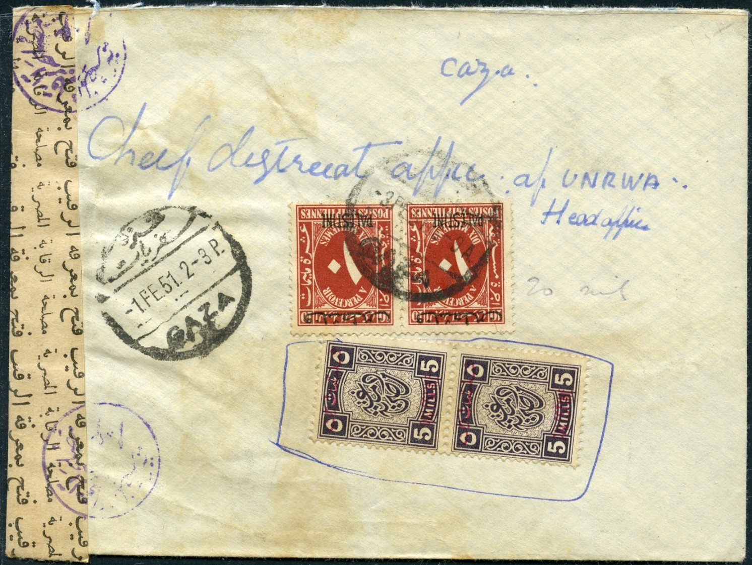 Lot 2 - FOREIGN COUNTRIES EGYPT  -  Tel Aviv Stamps Ltd. Auction #49