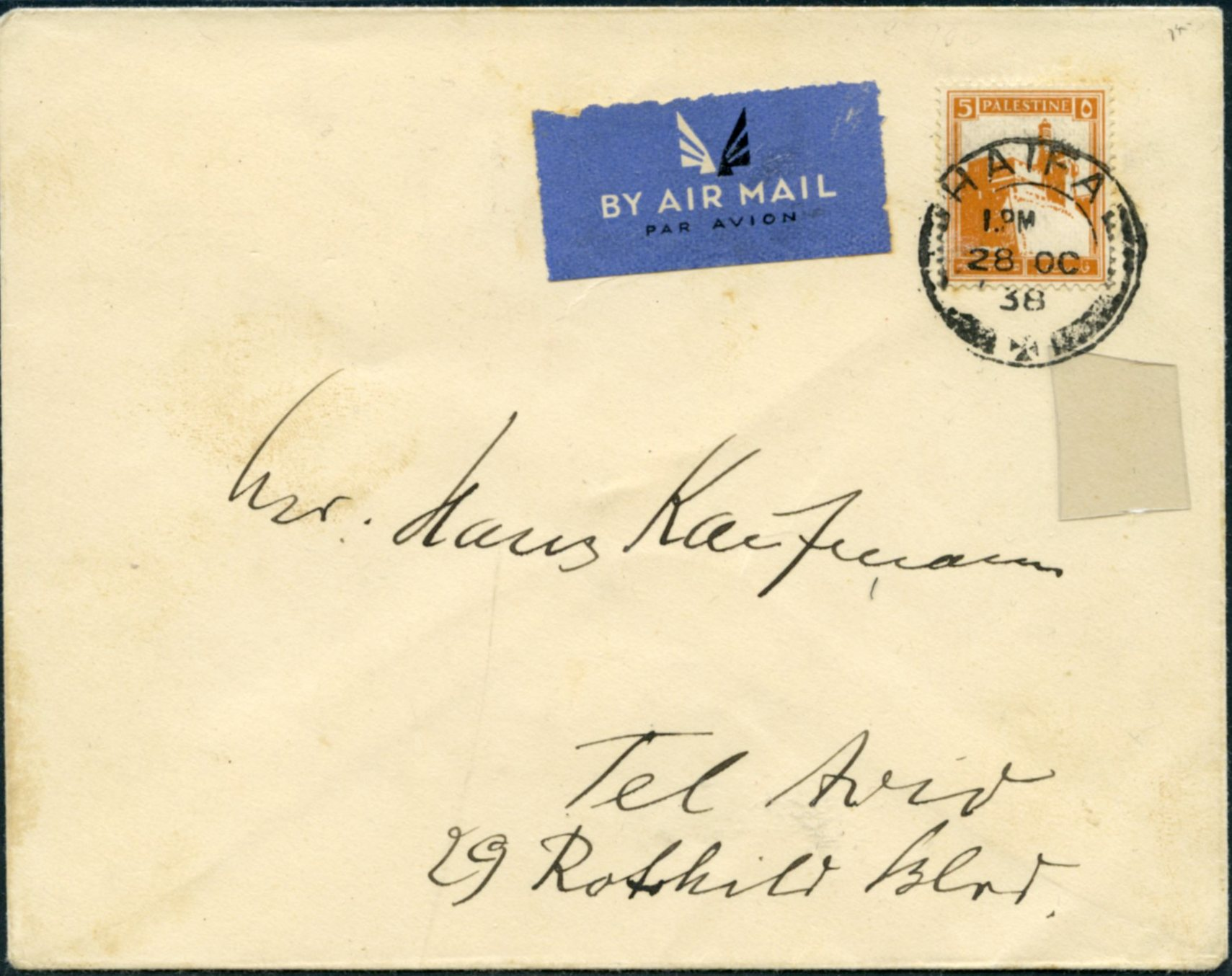 Lot 18 - AIR MAIL (Palestine related incl. Zeppelin, crashes & WWII)  -  Tel Aviv Stamps Ltd. Auction #49