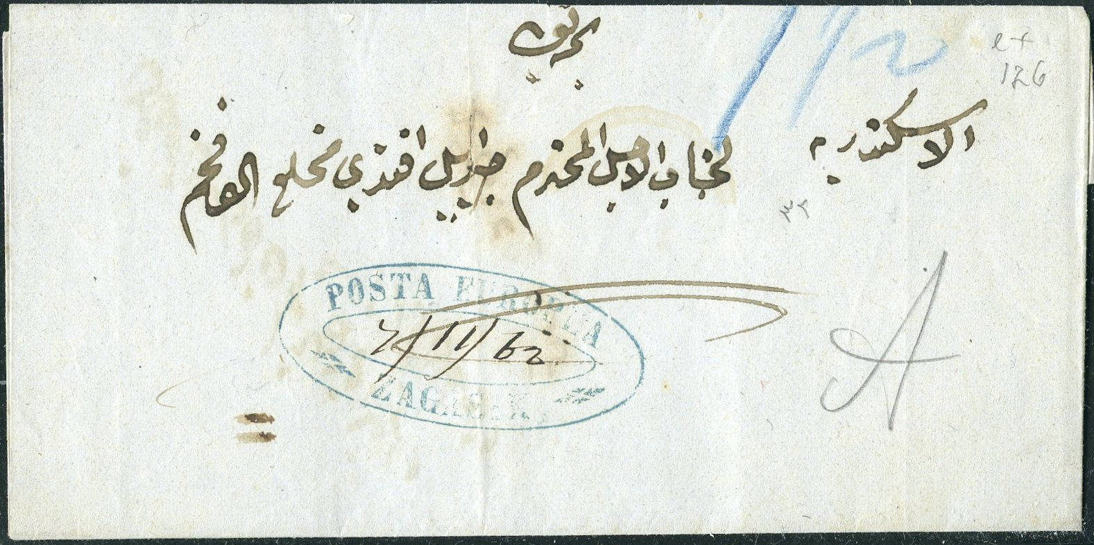 Lot 1 - FOREIGN COUNTRIES EGYPT  -  Tel Aviv Stamps Ltd. Auction #49