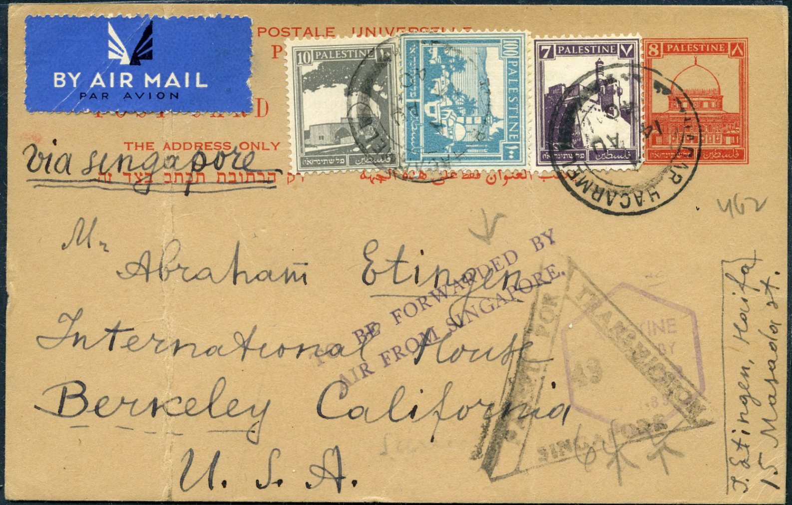 Lot 19 - AIR MAIL (Palestine related incl. Zeppelin, crashes & WWII)  -  Tel Aviv Stamps Ltd. Auction #49